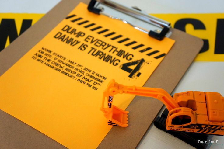 Danny's construction party invite | Event concept and design by Four Leaf Styling