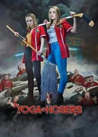 Yoga Hosers  2016  Lily-Rose Depp, Harley Quinn Smith, Justin Long, Austin Butler, Adam Brody, Ralph Garman, Tony Hale, Natasha Lyonne, Haley Joel Osment, Vanessa Paradis, Ashley Greene, Jack Depp, Tyler Posey, Génesis Rodríguez, Johnny Depp, Kevin Smith, Stan Lee, Jennifer Schwalbach Smith, Kevin Conroy, Jason Mewes, Harley Morenstein, Sasheer Zamata, Joel Shock, Christopher Drake