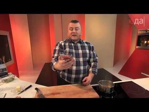 Мясной чизкейк - YouTube