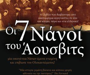 Το Bookz.gr είναι το μοναδικό ηλεκτρονικό βιβλιοπωλείο στην Ελλάδα όπου οι αναγνώστες μπορούν να βρούνε τα βιβλία που επιθυμούν από μια μεγάλη ποικιλία τίτλων (μυθιστόρημα, μελέτες, ποίηση, πρακτικοί οδηγοί) και να τα παραγγείλουν με δωρεάν τα έξοδα μεταφοράς σ' ολόκληρη την χώρα! /βιβλία βιβλίο εκδόσεις Πηγή μυθιστόρημα μυθιστορήματα