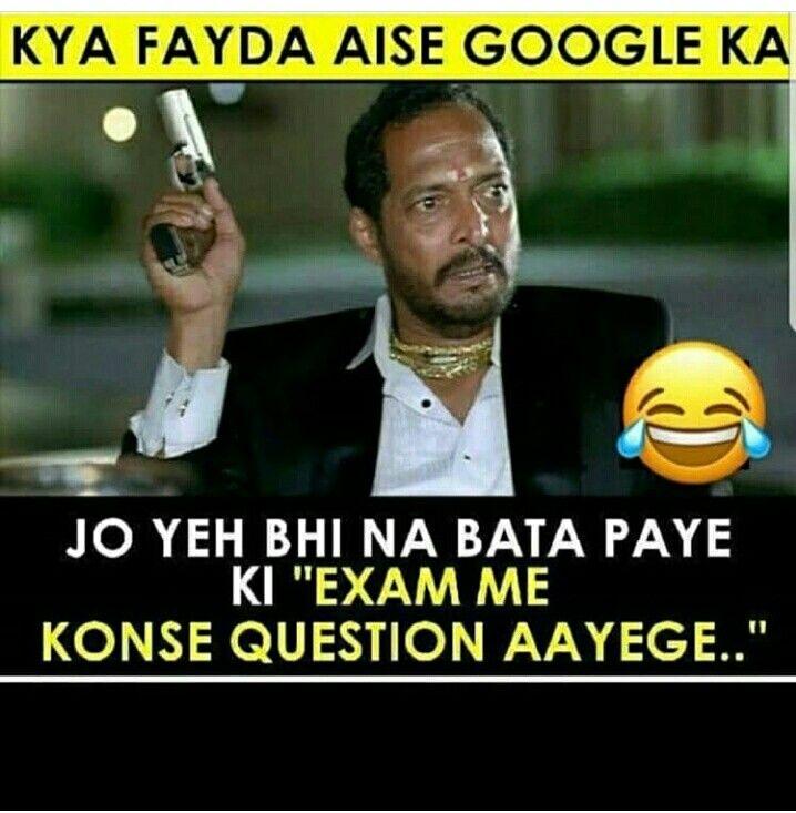 Such Mai Yr Kash Hota Ye Bhi Google Pe Exam Shuru Hone Wale Hai