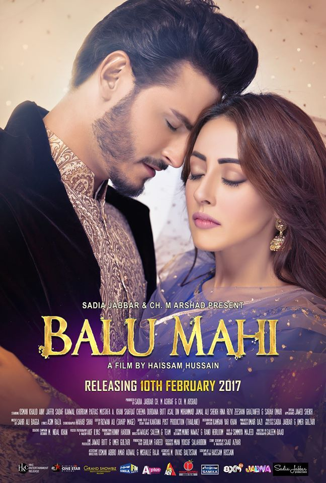 """First Poster of Upcoming Pakistani Movie """"Balu Mahi"""" is Released"""