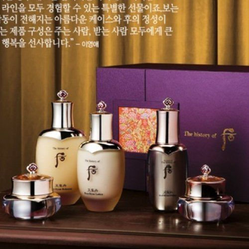 The History of Whoo Hwa Hyun 5pcs Set by The History of Whoo. $479.99. Refines skin texture and promotes a brighter and clearer complexion.. Provides a youthful and refreshed look, brightens your skin and further prevents the dark pigmentation.. Suitable for combination to dry skin with the most prestige ingredients.. With the court beauty recipes of Queen Jahee, Hwahyun Lotion promotes skin de-aging by brightening the entire skin through each layer of the skin a...