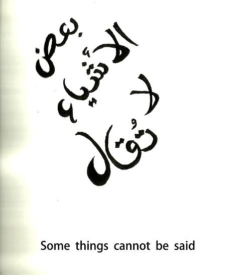 how to learn arabic calligraphy online free