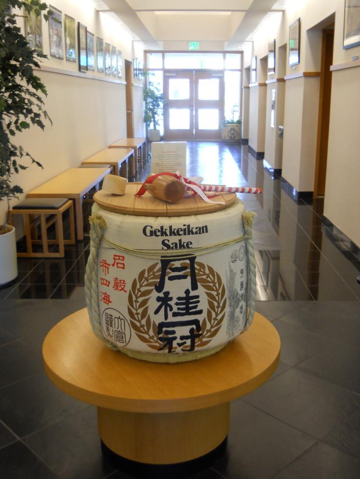 Gekkeikan Sake Factory, Folsom California