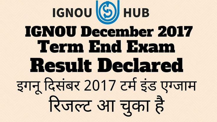 awesome #IGNOU December 2017 Term End Exam Result Declared Check Your Result -VIDEO