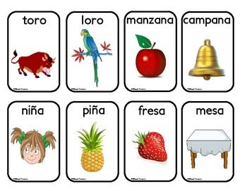 * PRODUCT REVISION- abraso changed to abrazo and falcón changed to halcón.  A colorful set of 136 rhyming cards in Spanish that can be used for matching, storytelling, poetry writing, and sound discrimination.  These cards can be used in small groups or in literacy stations such as pocket chart station, writing station, poetry station, etc.