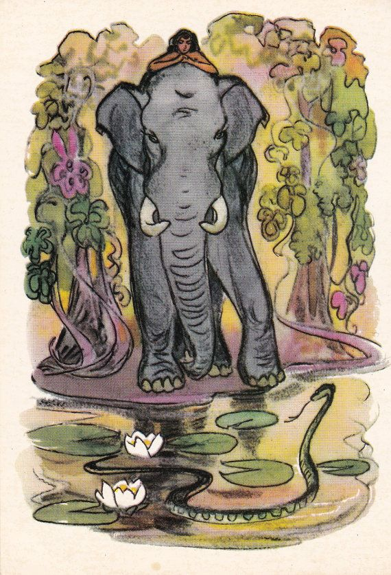 The Jungle Book, Mowgli Story -- Rudyard Kipling. Drawing by Stroganova - 1975. Fine Arts Publ., Moscow