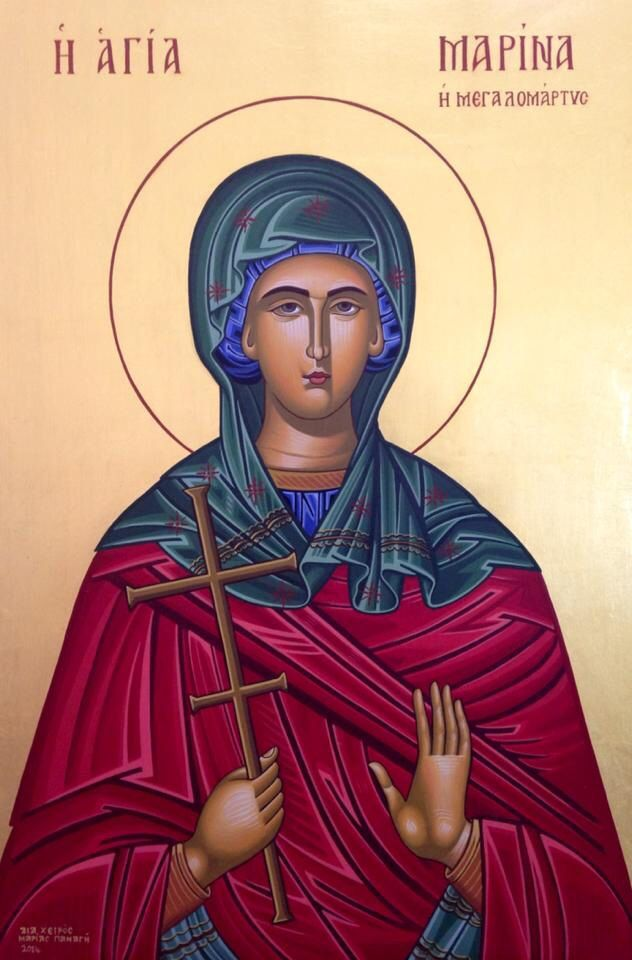 Αγία Μαρίνα  40x60cm Αγιογραφία σε ξύλο Διά χειρός Μαρίας Παναγή