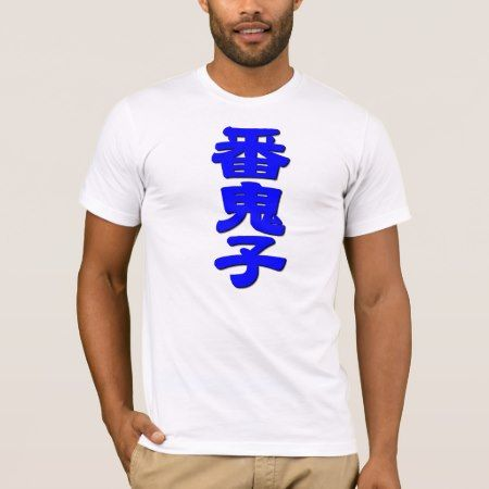 Cantonese word : foreigners (derogatory) T-Shirt - click to get yours right now!