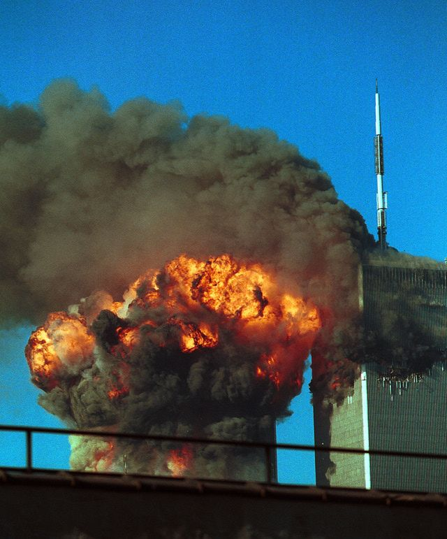 World Trade Center Attack | ... south tower of the New York World Trade Center after terrorist attack