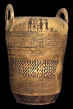 Late Geometric grave pithos from Thebes. Its body is decorated with zones containing geometric motifs of the period: maeanders, lozenges, narrow bands and vertical zig-zags.  Archaeological Museum, Thebes. Hellenic Ministry of Culture/Archaeological Receipts Fund.  Dimakopoulou, K. and Konsola N., Archaiologiko Mouseio Thivas: Odigos, Archaeological Receipts Fund, Athens 1995 (B), table 28