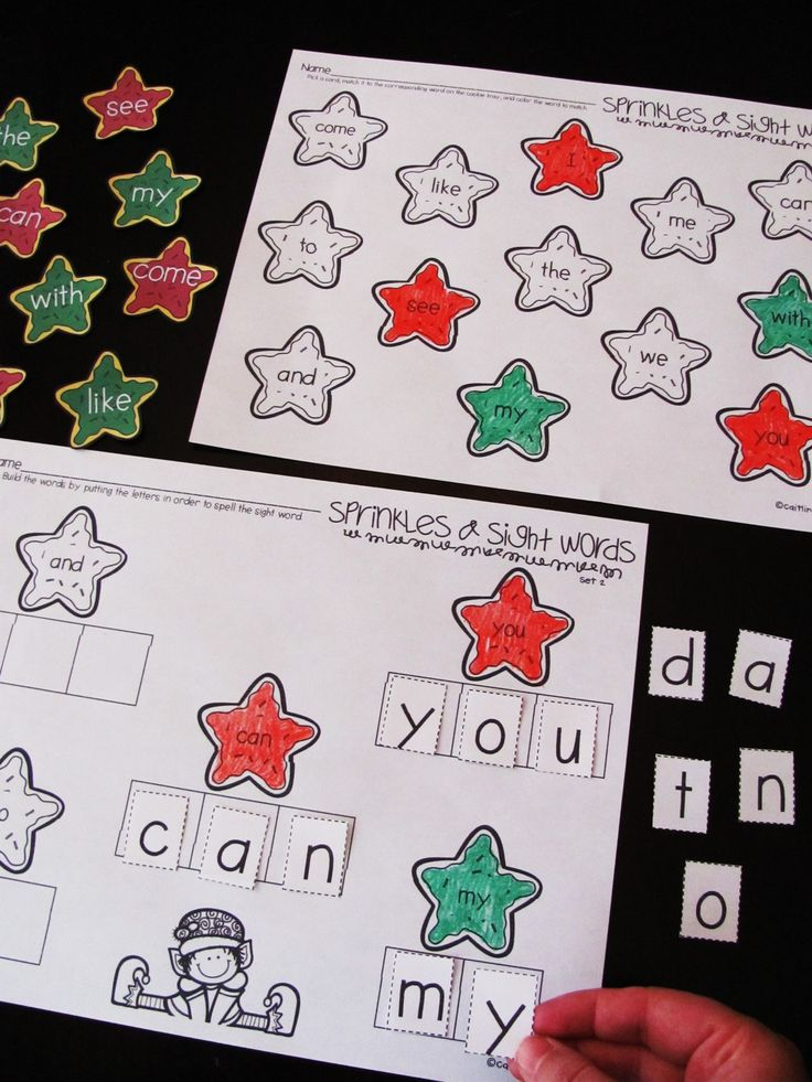 FREE Sight words sprinkle cookie kindergarten literacy stations that are super cute!!