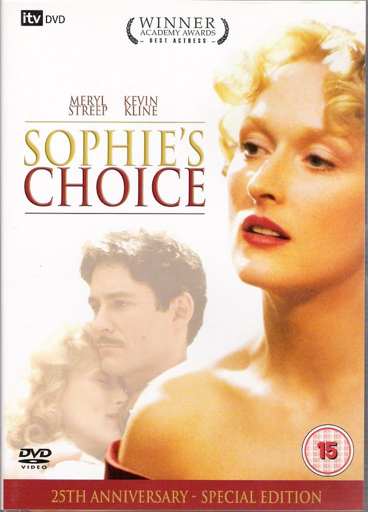 Don't think I could watch it again. So sad...It may have been the first Meryl Streep movie I saw.