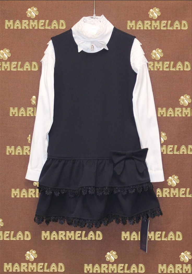 """Школьная форма коллекции """"Школа 2017"""" в бутике """"Marmelad"""" ---------------------------------- Детская одежда для девочек, которые мечтают стать взрослыми и стильными от 7 до 15 лет. Марка AHSEN morva давно и успешно зарекомендовала себя на рынке текстильной продукции. Ждем Вас каждый день по адресу: ТРЦ """"Острова 1"""", 2 этаж. Любите своих детей…"""