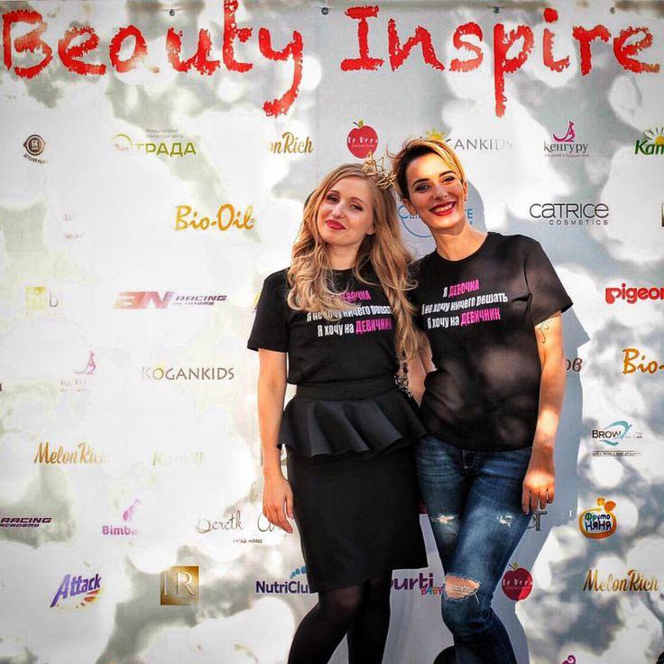 Вышивка надписей на футболках для девичников Beauty Inspire