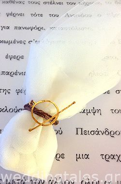 So simple and sooo chic! With an amazing gold plated charm that can be worn as a charm by your lady wedding guests!