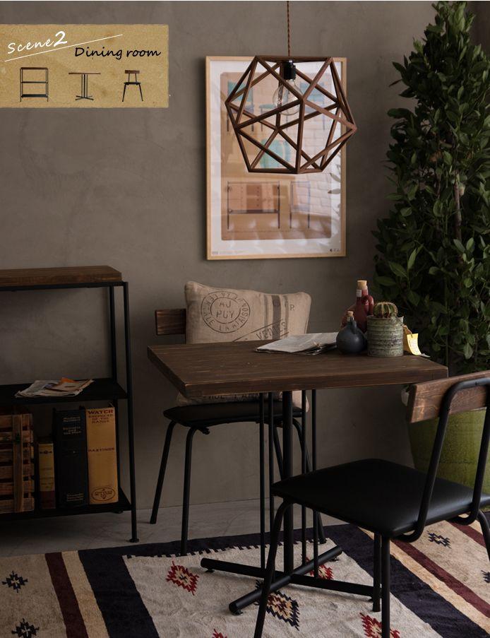 KeLT(ケルト) カフェテーブル Re:CENOインテリア -家具・雑貨の激安通販-