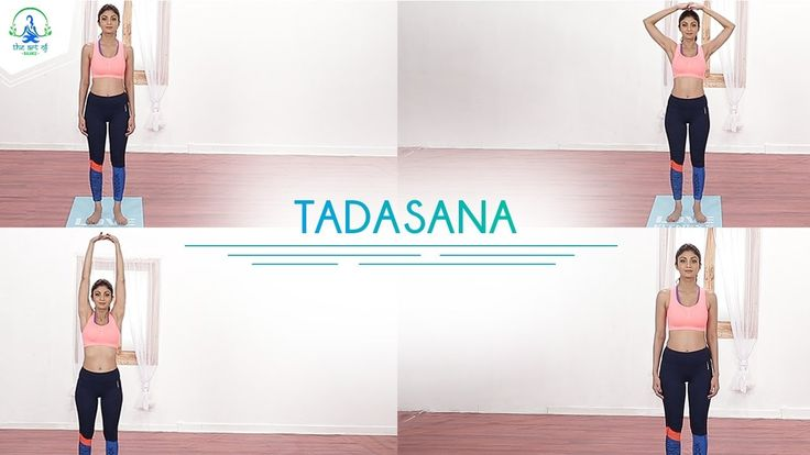 Tadasana | Mountain Pose | Shilpa Shetty Kundra | Yoga | The Art Of Balance