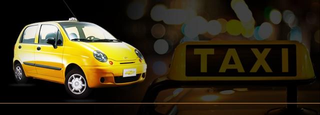 Taxi Service Dallas,Town Car Service Irving,Limo Dallas,Plano and DFW