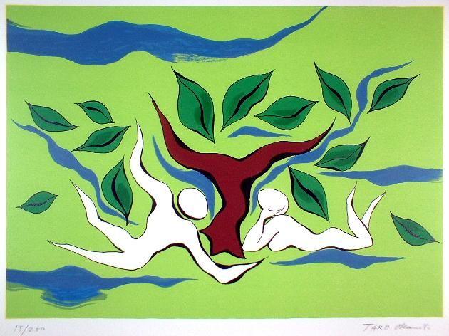 Tree of Life, Okamoto Taro 生命の木, 岡本太郎