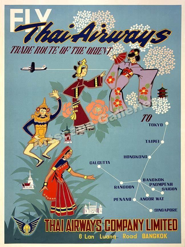 1950's Thai Airways Vintage Style Travel Poster - 18x24 #Vintage