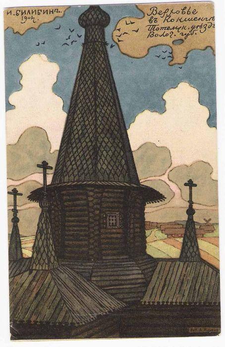 windypoplarsroom: Ivan Bilibin.