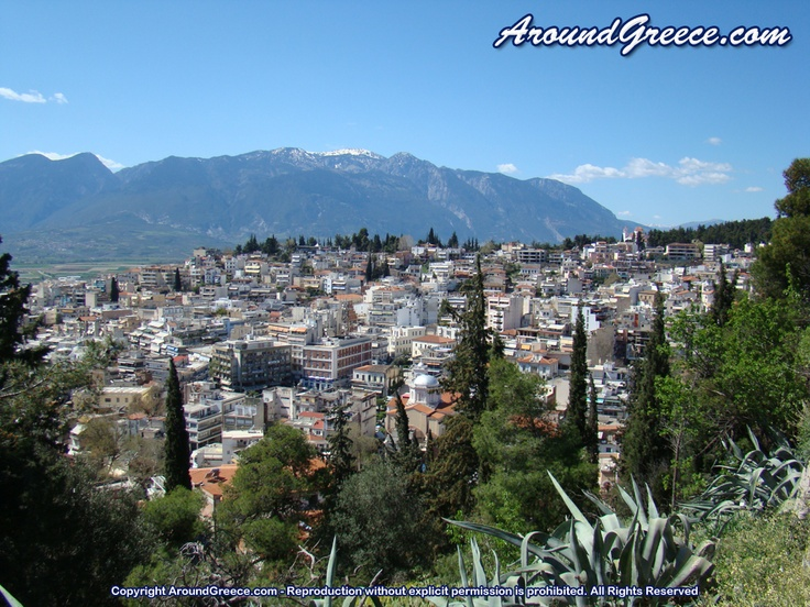 The city of Lamia in Central Greece