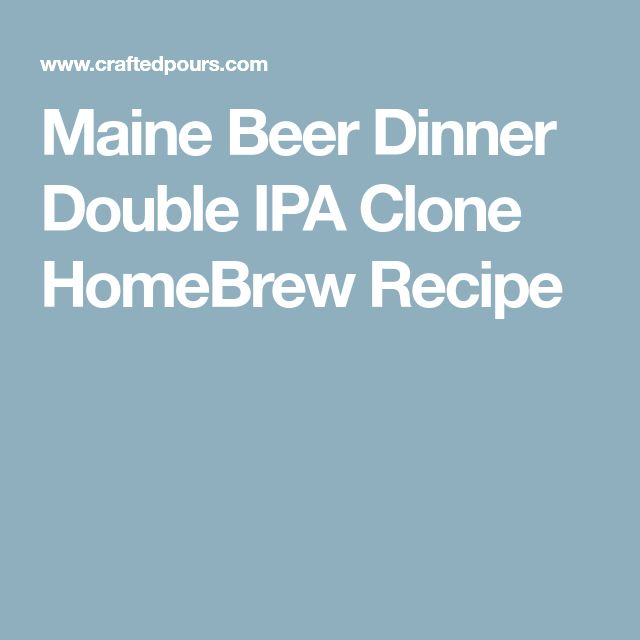 Maine Beer Dinner Double IPA Clone HomeBrew Recipe