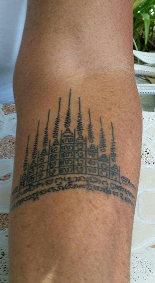 Sak yant tattoo, from Dejavu Tattoo Chiang Mai