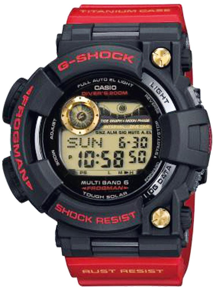 Casio G-Shock Premium Frogman