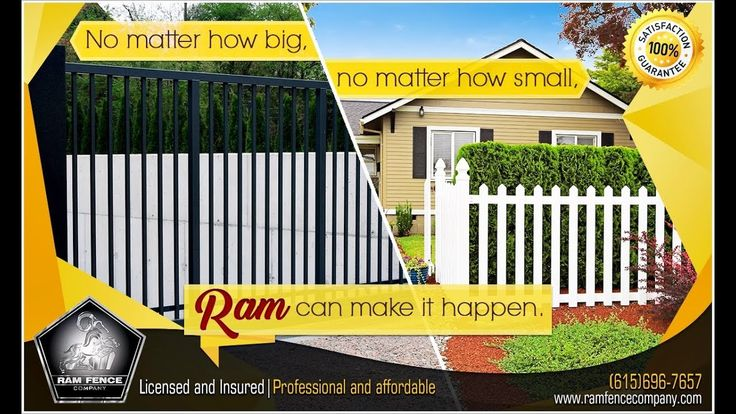 No matter how big no matter how small ram can make it happen - Ram Fence...