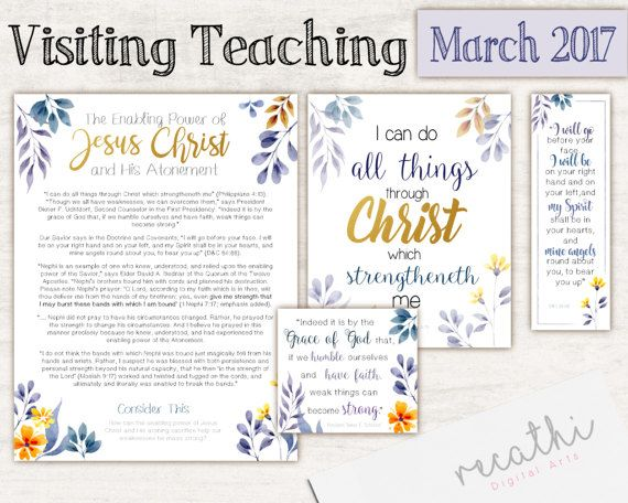 March 2017 Visiting Teaching Relief Society Download Instant Message VT LDS handouts