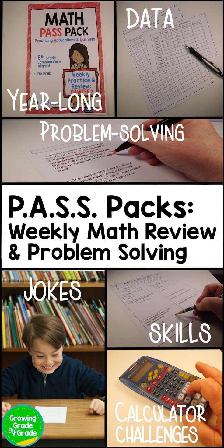 This BUNDLE provides math practice and problem solving worksheets you'll need for a whole year! 36 weekly spiral math review sheets cover all of the 5th grade Common Core Standards. Click here! https://www.teacherspayteachers.com/Product/Math-Practice-Worksheets-Spiral-Review-Applications-Skills-PASS-Pack-BUNDLE-2710343