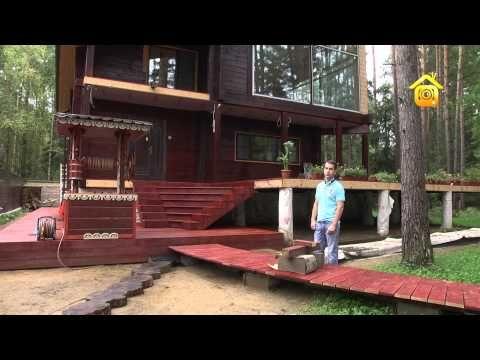 Деревянные дорожки «Дома-фрегата». Своими руками // FORUMHOUSE - YouTube
