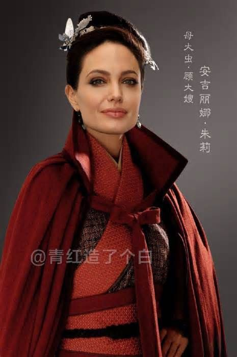 Online spoof of top 10 Hollywood stars in China's history TV series #online #spoof #hollywood #stars #china #history #series