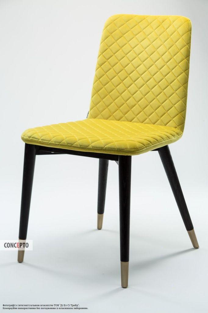 Dining chair Concepto STELLA lemon yellow   Стул мягкий обеденный Стелла лимонно-жёлтый #concepto #conceptoukraine #diningchairs
