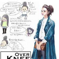 【連載】今、コレ、欲しい! vol.35《ニーハイブーツ・オーバーニーブーツ》