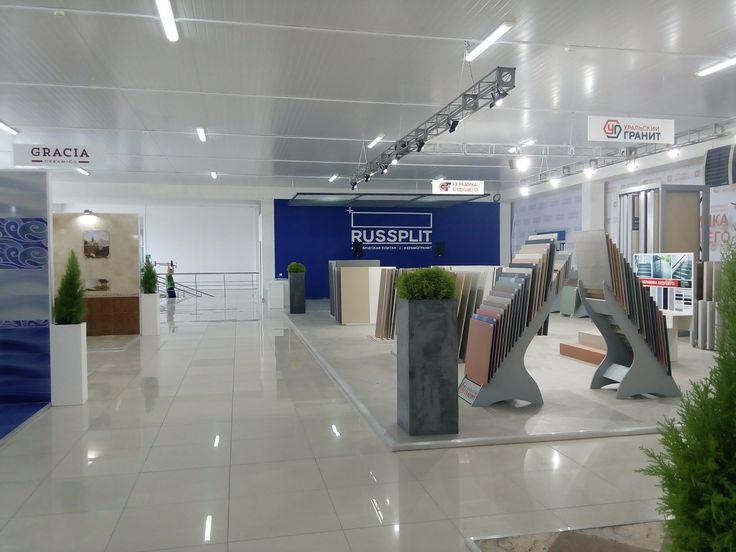 #GbodaDesignLive   Открытие состоялось!   3 недели на разработку 170 квадратных метров офисного и 800 квадратных метров выставочного пространства, 1 месяц и 16 дней на его реализацию. Было трудно. Остались нюансы, но в целом проект закончен и реализован согласно концепции.  #Gboda #GbodaDesign #дизайн #design #дизайнер #designer #офис #office #Руссплит #RUSSPLIT