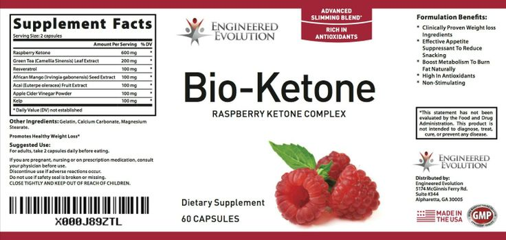 Clinically Proven Weight Loss Ingredient Raspberry Ketones and 6 other synergistic compounds have been combined into One Bio-Active Formulation to help you suppress your appetite and shed those excess pounds fast!