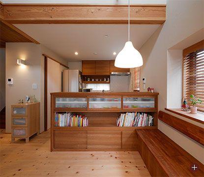 コンパクトでも広がりのある家   新築事例集  注文住宅を湘南・横浜・厚木など神奈川でお考えなら優建築工房へ
