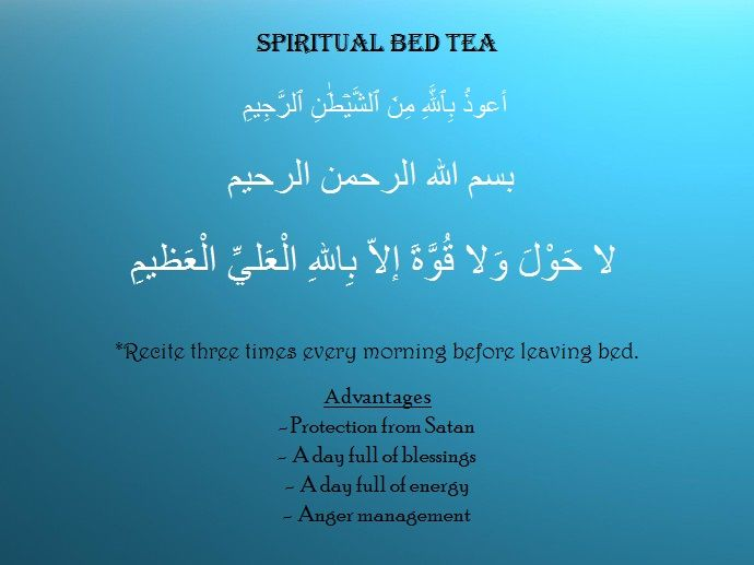 Spiritual bed tea (Islam)