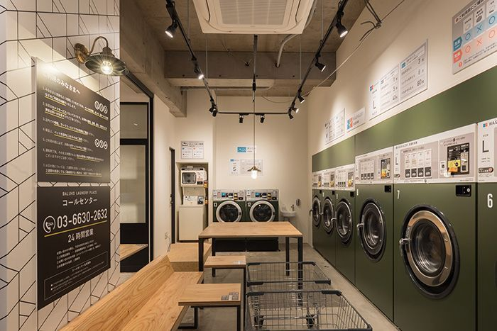 A Comprehensive Overview On Home Decoration In 2020 Laundry Shop