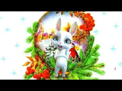 С Рождеством! Хороших новостей побольше в дом! Здоровья, смеха, во всех делах успеха! Тепла родных, любви, заботы, нежности, внимания, И полного взаимопонимания!!!