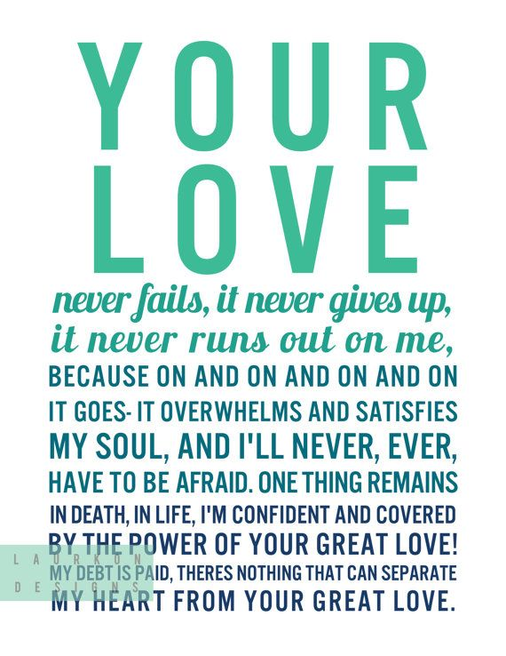 Printable: Your love never fails, it never gives up,it ...