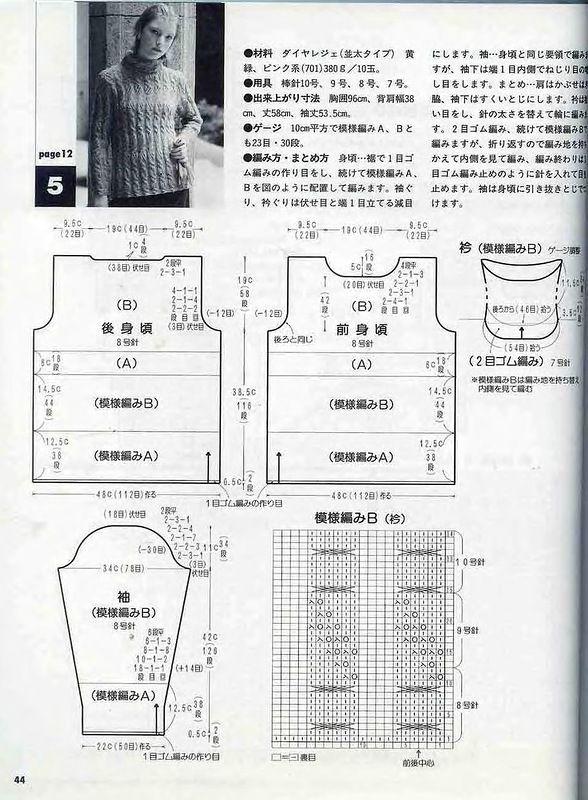 """Альбом """"Let's knit series 8 2003""""/япония/. Обсуждение на LiveInternet - Российский Сервис Онлайн-Дневников"""