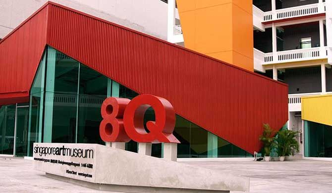 SAM 8Q is the annexe of Singapore Art Museum – Singapore's contemporary art museum. #Singapore, #art, #museum, #gallery, #exhibition, #contemporary, #attraction, #landmark, #culture