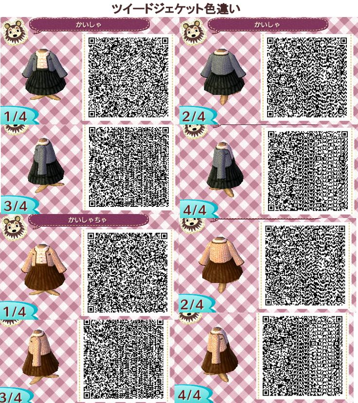 148 Best Images About Animal Crossing On Pinterest