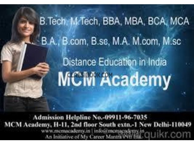 listing Distance learning courses graduation pos... is published on FREE CLASSIFIEDS INDIA - http://classibook.com/other-services-in-makarba-52701