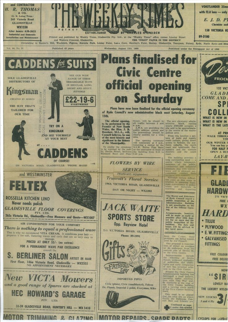 Article in The Weekly Times on 12 August 1964 about the official opening celebrations.